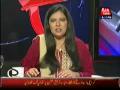 D Chowk 21st November 2014 by Katrina Hussain on Friday at Abb Takk