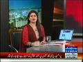 News Beat 21st November 2014 by Paras Khursheed on Friday at Samaa News TV