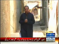 Qutb Online 21st November 2014 by Bilal Qutb on Friday at Samaa News