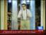Hasb-e-Haal 21st November 2014 by Junaid Saleem,Sohail Ahmed and Najia on Friday at Dunya News