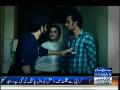 Interrogation 22nd November 2014 by  on Saturday at Samaa News TV