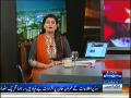 News Beat 23rd November 2014 by Paras Khursheed on Sunday at Samaa News TV