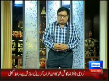 Hasb-e-Haal 23rd November 2014 by Junaid Saleem,Sohail Ahmed and Najia on Sunday at Dunya News