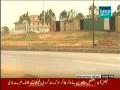 Faisla Awam Ka 24th November 2014 by Asma Shirazi on Monday at Dawn News