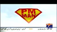 Hum Sab Umeed Say Hain 25th November 2014 by Noor on Tuesday at Geo News