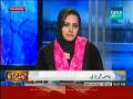 Faisla Awam Ka 26th November 2014 by Asma Shirazi on Wednesday at Dawn News