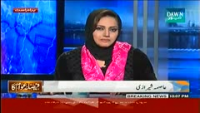 Faisla Awam Ka 26th November 2014 by Asma Shirazi on Wednesday at Dawn News