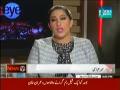 News Eye 26th November 2014 by Mehar Bukhari on Wednesday at Dawn News