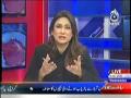 Pakistan At 7 - 26th November 2014 by Tariq Chaudhry and Shauqat Paracha on Wednesday at Ajj News TV
