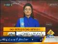 Seedhi Baat 26th November 2014 by Beenish Saleem on Wednesday at Capital TV