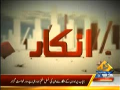 Inkaar 26th November 2014 by Javed Iqbal on Wednesday at Capital TV