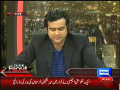 On The Front 26th November 2014 by Kamran Shahid on Wednesday at Dunya News