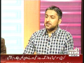 Assignment 26th November 2014 by Aniqa Nisar on Wednesday at Waqt News