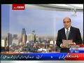 BBC Urdu Complete Report On Phillips Hughes Death