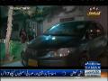 Khoji 28th November 2014 by  on Friday at Samaa News TV