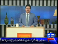 Hasb-e-Haal 28th November 2014 by Junaid Saleem,Sohail Ahmed and Najia on Friday at Dunya News
