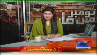 News Beat 29th November 2014 by Paras Khursheed on Saturday at Samaa News TV
