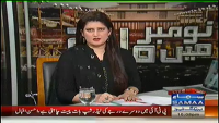 News Beat 30th November 2014 by Paras Khursheed on Sunday at Samaa News TV