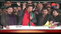 Tonight With Jasmeen 3rd December 2014 by Jasmeen Manzoor on Wednesday at Abb Tak