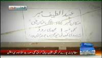Qutb Online 3rd December 2014 by Bilal Qutb on Wednesday at Samaa News
