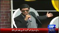 Mazaaq Raat 3rd December 2014 by Nauman Ijaz on Wednesday at Dunya News