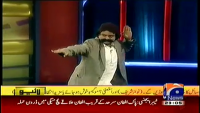 Banana News Network 3rd December 2014 by Murtaza Chaudary and His Team on Wednesday at Geo News