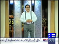 Hasb-e-Haal 4th December 2014 by Junaid Saleem,Sohail Ahmed and Najia on Thursday at Dunya News