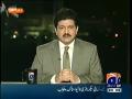 Capital Talk 4th December 2014 by Hamid Mir on Thursday at Geo News