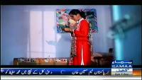 Meri Kahani Meri Zubani 7th December 2014 on Sunday at Samaa News