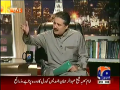 Khabar Naak 7th December 2014 by Aftab Iqbal on Sunday at Geo News