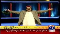 Banana News Network 10th December 2014 by Murtaza Chaudary and His Team on Wednesday at Geo News