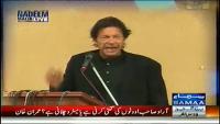Nadeem Malik Live 11th December 2014 Thursday at Samaa News