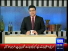 Hasb-e-Haal 11th December 2014 by Junaid Saleem,Sohail Ahmed and Najia on Thursday at Dunya News