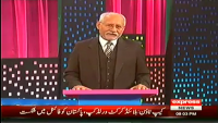 Darling 13th December 2014 by Khalid Abbas Dar on Saturday at Express News