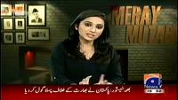 Meray Mutabiq 13th December 2014 by Hassan Nisar on Saturday at Geo News