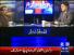 Nuqta e Nazar 15th December 2014 by Mujeeb Ur Rehman Shami on Monday at Dunya News