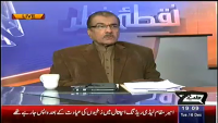 Nuqta e Nazar 16th December 2014 by Mujeeb Ur Rehman Shami on Tuesday at Dunya News