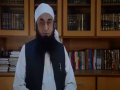 Maulana Tariq Jameel Regarding Peshawar Incident