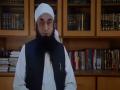 Maulana Tariq Jameel Regarding Peshawar Incident