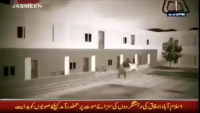 Tonight With Jasmeen 18th December 2014 by Jasmeen Manzoor on Thursday at Abb Tak