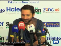 Afridi Wearing Earplugs Against New Zealand