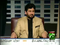 Khabar Naak 21st December 2014 by Aftab Iqbal on Sunday at Geo News