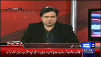 On The Front 22nd December 2014 by Kamran Shahid on Monday at Dunya News