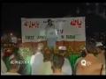 Taajdar E Haram Ae Shehnsha E Deen