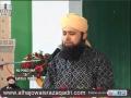 Sarta Ba Qadam Hain
