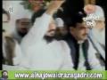 Saray Gunahgaran Di Aj Eid Ho Gaie