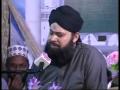 Mera Dil Aur Meri Jaan