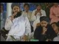 Hai Shehad Say Bhi Meetha Sarkar Ka Madinah