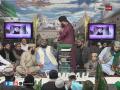 Amna Day Laal