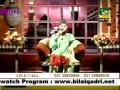 Taj Walon Ky Saron Paiy Aqdas Aap Ke